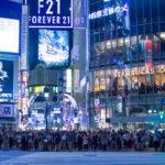 JR山手線「渋谷駅」渋谷区桜丘町 1階路面店舗で飲食店開業できる