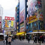 千代田区 JR山手線「秋葉原駅」徒歩9分1階、寿司屋居抜きで飲食店開業