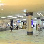 東急田園都市線「青葉台」駅徒歩10分、小料理店居抜きで飲食店開業