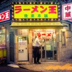 【第2回】脱サラでフランチャイズ飲食店は成功するのか?