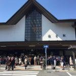 【予告】鎌倉市 JR横須賀線「鎌倉」駅徒歩圏内、1階居抜き店舗で開業できる