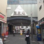 練馬区 「桜台」駅徒歩2分、アジアン料理居抜きで飲食店開業