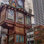 中央区 日比谷線「人形町」徒歩2分、中華居抜きで飲食店開業できる