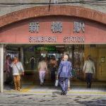 【成約御礼】港区 JR山手線 「新橋」駅徒歩7分、1階店舗で飲食店開業できる