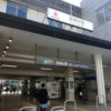 川崎市宮前区「宮崎台」 駅徒歩3分の1階路面店舗で飲食店開業できる
