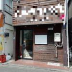 品川区 東急大井町線「戸越公園」駅徒歩3分、ラーメン店居抜きで開業できる