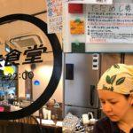 【未来食堂×アソルティ】 女性経営者が経験した飲食店の起業【飲食店・居抜き店舗:今週のまとめ】
