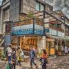 【成約御礼】目黒区 東急東横線「自由が丘」徒歩1分、飲食店居抜きで開業できる