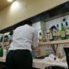 【後編】いまSNSで話題のお店「居酒屋ガツン!」へ行ってきました。