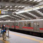 東急東横線「綱島」駅徒歩2分、バー居抜き店舗で飲食店開業できる
