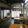 【過去記事】中央区 「茅場町」駅徒歩1分、築70年の古民家で開業できる