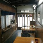 【予告】中央区 「茅場町」駅徒歩1分、築70年の古民家で開業できる