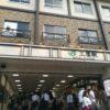 【成約御礼】武蔵野市 JR中央本線「三鷹」駅徒歩3分、1階路面店で飲食店開業できる