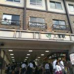 武蔵野市 JR中央本線「三鷹」駅徒歩3分、1階路面店で飲食店開業できる