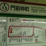 江東区「門前仲町」駅徒歩3分、定食屋居抜きで開業できる