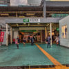 【成約御礼】品川区 五反田駅徒歩3分、1階路面店で飲食店開業