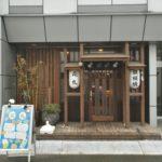 台東区 上野御徒町駅徒歩3分、1階路面店で飲食店開業できる
