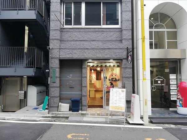 飲食店-居抜き-日吉