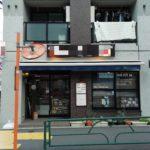 【成約御礼】西武池袋線「ひばりヶ丘」駅徒歩8分、1階路面店で飲食店開業できる