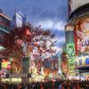 渋谷区 JR山手線「渋谷」駅徒歩8分、1階店舗で飲食店開業できる
