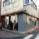 【成約御礼】台東区 JR山手線「御徒町」駅徒歩2分、飲食店居抜きで開業できる