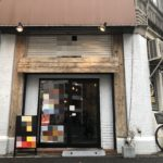 台東区 「浅草橋」駅徒歩6分、角地1階路面店で飲食店開業できる