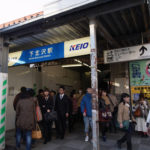 【過去記事】世田谷区「下北沢」駅徒歩5分、居酒屋居抜き店舗で飲食店開業
