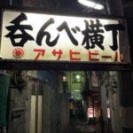 【成約御礼】葛飾区 「京成立石」駅徒歩2分、1階路面店で飲食店開業できる