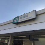 板橋区「板橋」駅徒歩5分、居酒屋居抜き店舗で飲食店開業できる