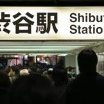 【成約御礼】渋谷区「渋谷」駅徒歩8分、バー居抜き店舗で飲食店開業