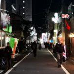 世田谷区「用賀」駅徒歩1分、1階店舗で飲食店開業できる