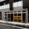 【成約御礼】墨田区「両国」駅徒歩2分、新築1階店舗で飲食店開業できる