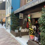 中央区 「馬喰横山」駅徒歩1分、1階店舗で飲食店開業