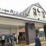 川崎市多摩区 「向ヶ丘遊園」駅徒歩5分、1階飲食店居抜きで開業できる
