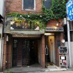 文京区「湯島」駅  4番出口隣りの建物で飲食店開業できる