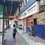 【成約御礼】文京区 「江戸川橋」駅直結 1階飲食店居抜き店舗で開業できる