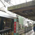 【成約御礼】豊島区 「庚申塚」駅徒歩1分、地下1階居抜き店舗で開業できる