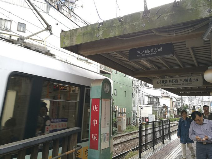 【居抜き店舗】豊島区 「庚申塚」駅徒歩1分、地下1階居抜き店舗で開業