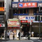 【予告】渋谷区 「幡ヶ谷」駅徒歩5分、洋菓子店居抜き店舗で開業できる