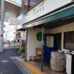 世田谷区 「上野毛」駅徒歩1分、イタリアン居抜き店舗で開業できる