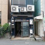東急東横線「日吉」駅徒歩1分、戸建て店舗で開業できる
