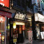 港区 「新橋」駅徒歩3分、赤レンガ通り沿いで飲食店開業できる