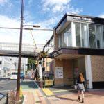 三鷹市 「三鷹台」駅徒歩2分、居酒屋内装付き物件で飲食店開業できる