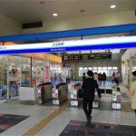 練馬区 「江古田」駅徒歩1分、カフェ居抜き店舗で開業できる