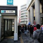 千代田区 「末広町」駅徒歩1分、1階路面店で飲食店開業できる