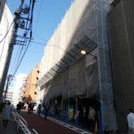千代田区 「麹町」駅徒歩3分、サラリーマンの多いオフィス街で開業できる