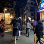 新宿区 「中井」駅徒歩1分、元居酒屋店舗で飲食店開業できる