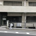 【成約御礼】千代田区 「麹町」駅徒歩3分、サラリーマンの多いオフィス街で開業できる
