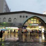 豊島区 「目白」駅徒歩3分、戸建て居酒屋居抜き店舗で開業できる