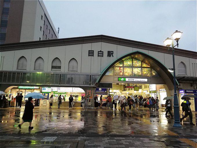 【居抜き物件】JR山手線「目白駅」徒歩3分、戸建て居酒屋居抜き店舗で開業